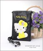 Dompet HP Anak  FFWH.DHA4.HH