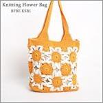 Knitting Flower Bag BFBE.KSB1.OP