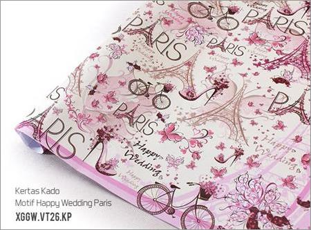 Kertas Kado Motif Happy Wedding Paris XGGW.VT26.KP
