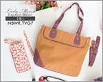 Lady Mossa Bag 2 In 1 NBWR.TVG7.CU